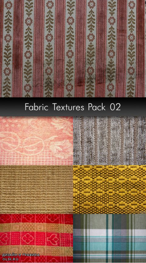 Fabric Textures, pack 2