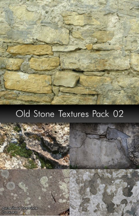 Old Stone Textures, pack 2