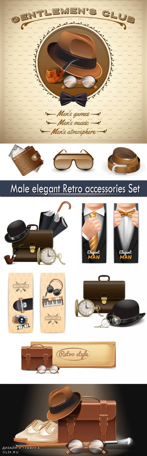 Male elegant Retro accessories Set