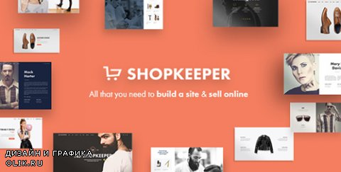 t - Shopkeeper v1.6.2 - Responsive WordPress Theme - 9553045