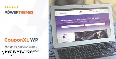 t - CouponXL v3.5 - Coupons, Deals & Discounts WP Theme - 10721950