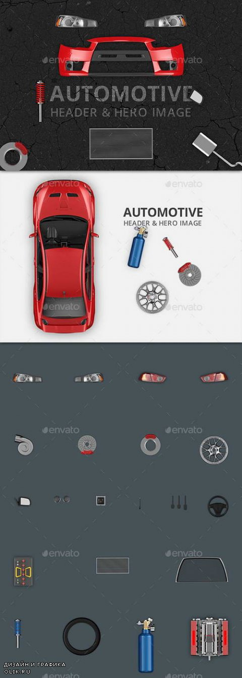 Automotive Hero Image and Header Mockup - 13373268