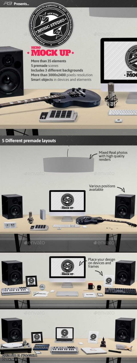 Music Studio Mock Up - 12147624