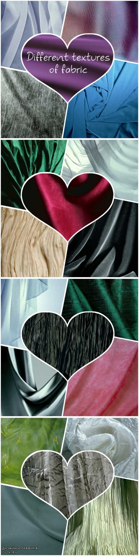 Different textures of fabric