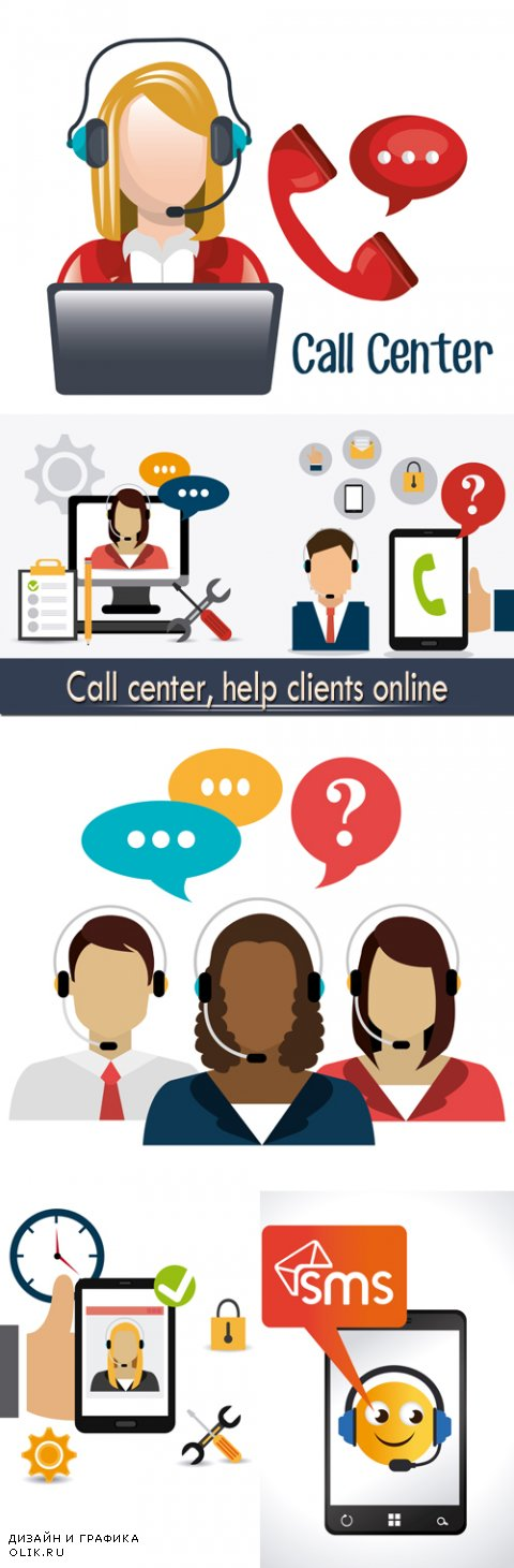 Call center, help clients online