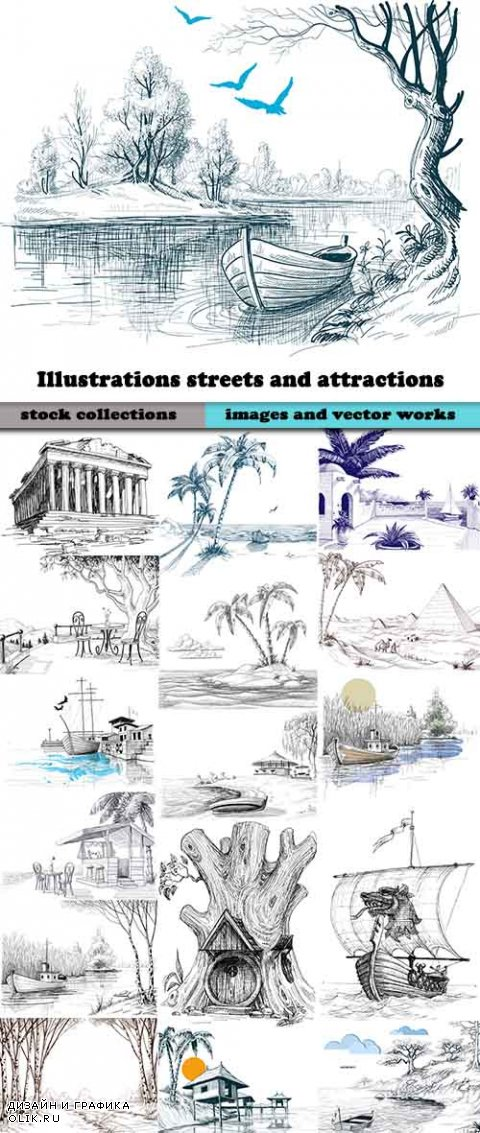 Illustrations streets and attractions