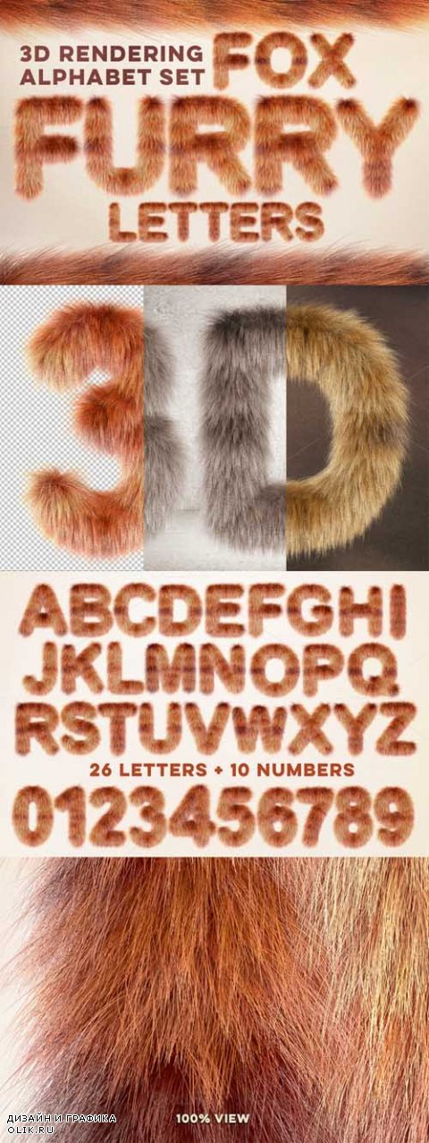 3D Fox Furry Letters Pack - 618630