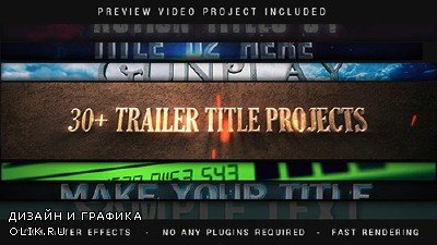 Trailer Titles Pack - Project for AFEFS (Videohive)