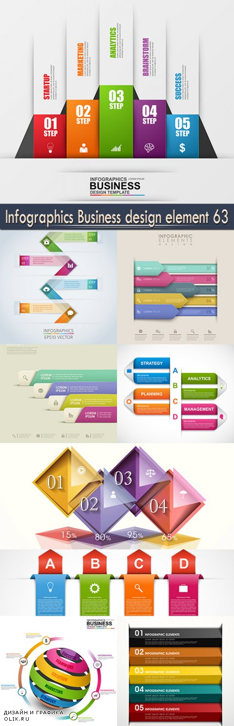 Infographics Business design element 63