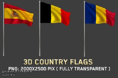 3D Country Flags - 590676