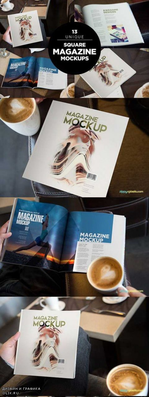Square Magazine Mockups-Cafe Edition - 561273
