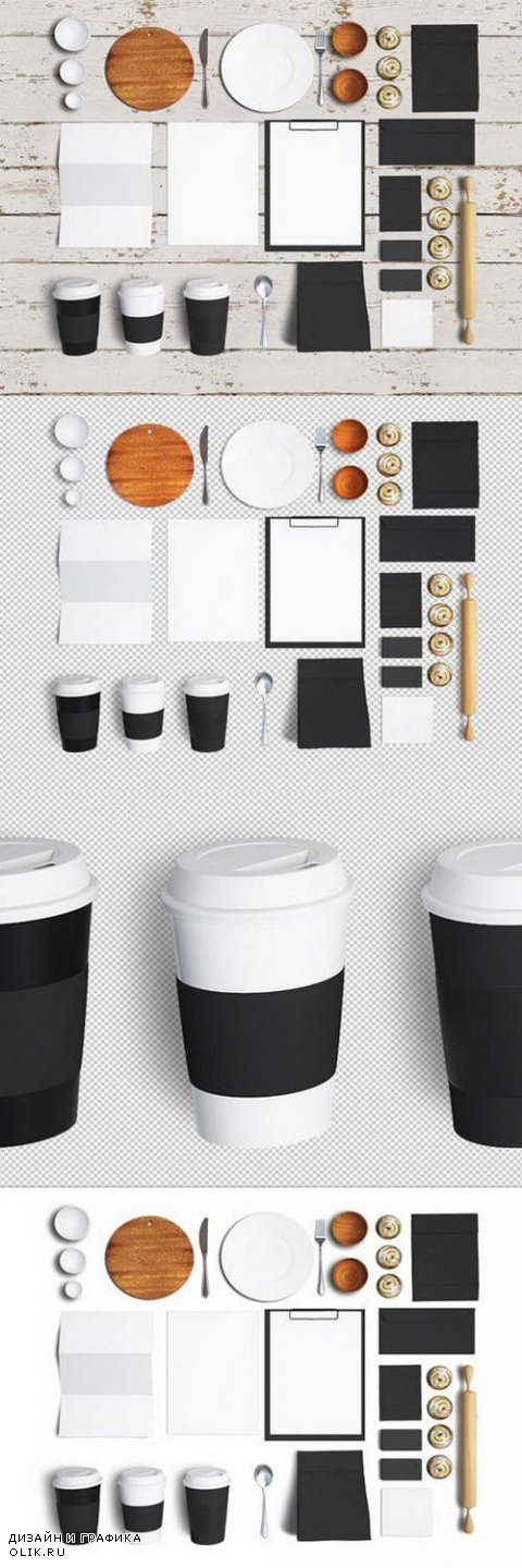 Mockup kitchen items - 594519