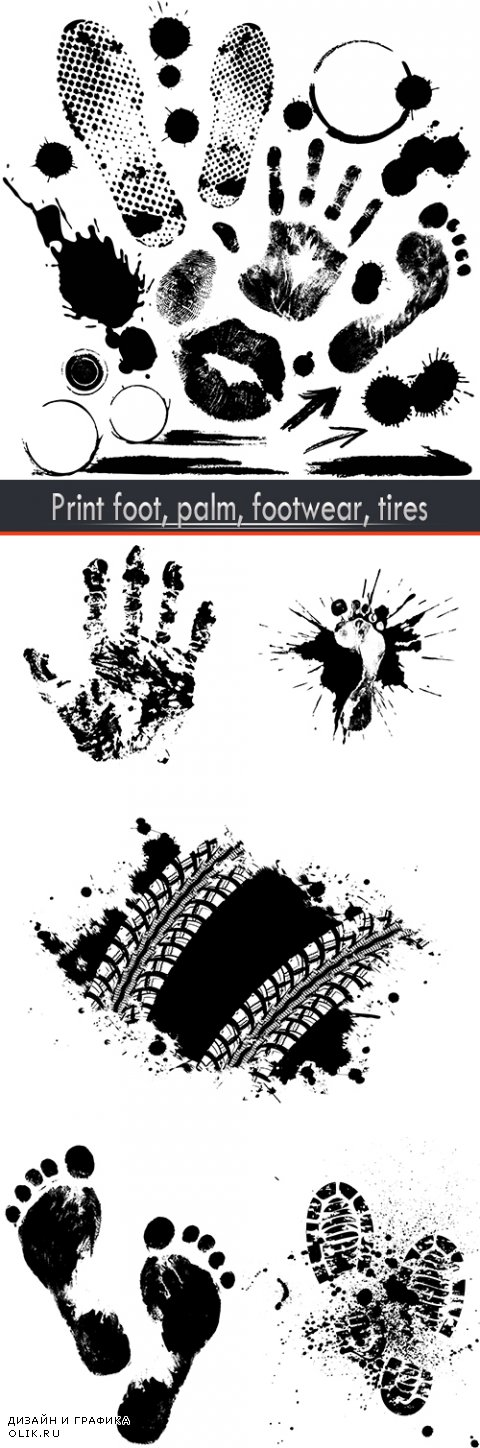 Print foot, palm, footwear, tires
