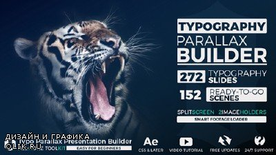Big Typo Parallax Presentation Builder - Project for AFEFS (Videohive)