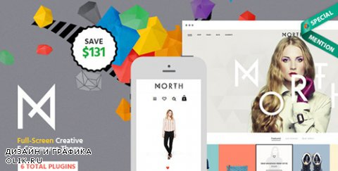 t - North v2.1.0 - E-Commerce Theme - 9117256