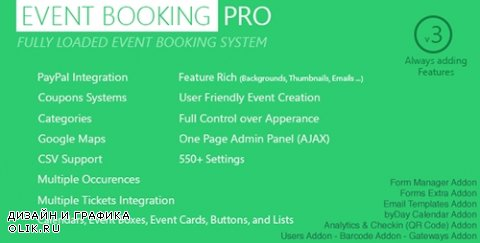 CodeCanyon - Event Booking Pro v3.51 - WP Plugin [paypal or offline] - 5543552