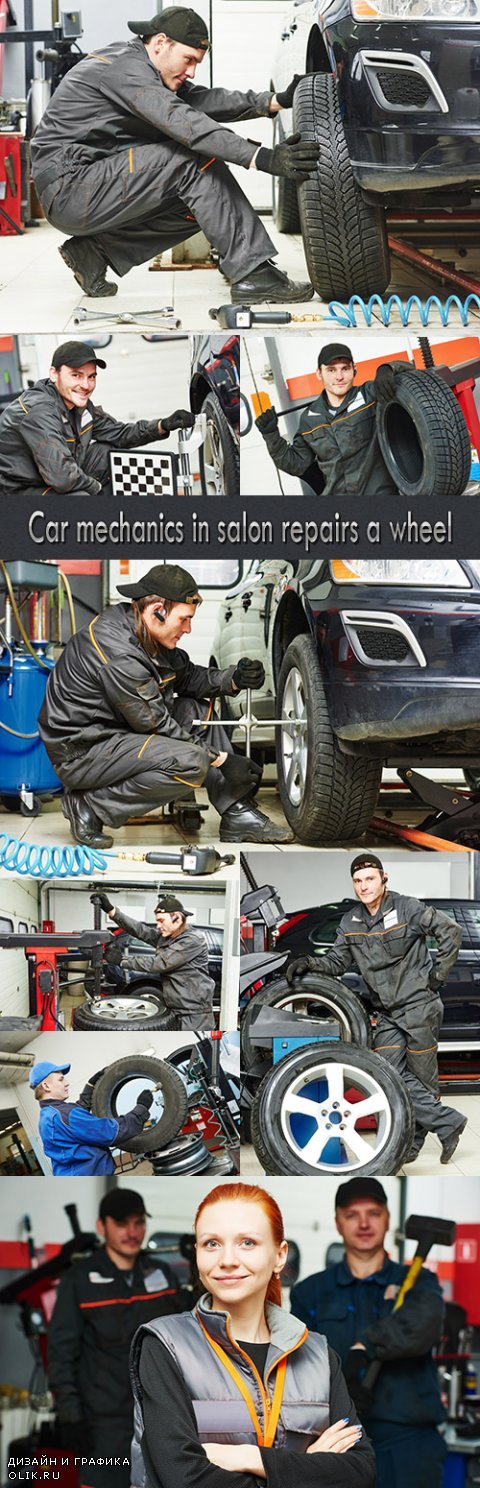Car mechanics in salon repairs a wheel