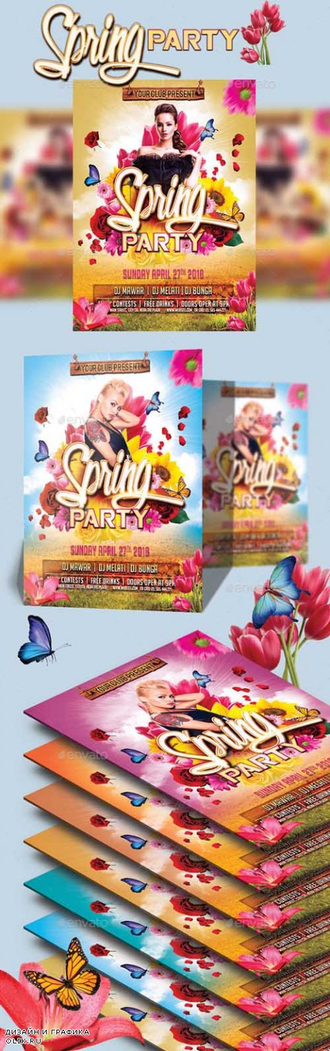 Spring Party 15355428