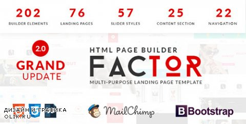 t - Factor v2.0 - Multipurpose Landing Page Template With Page Builder - 11759135