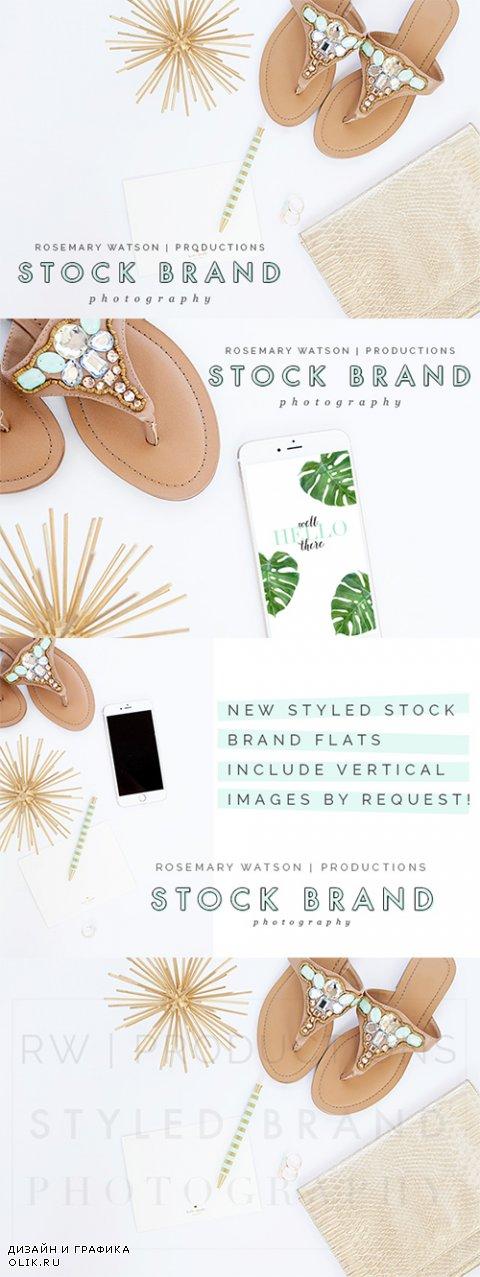 Piper Styled Stock Brand Flat Set - Creativemarket 331850