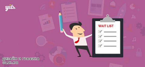 YiThemes - YITH WooCommerce Waiting List v1.1.0