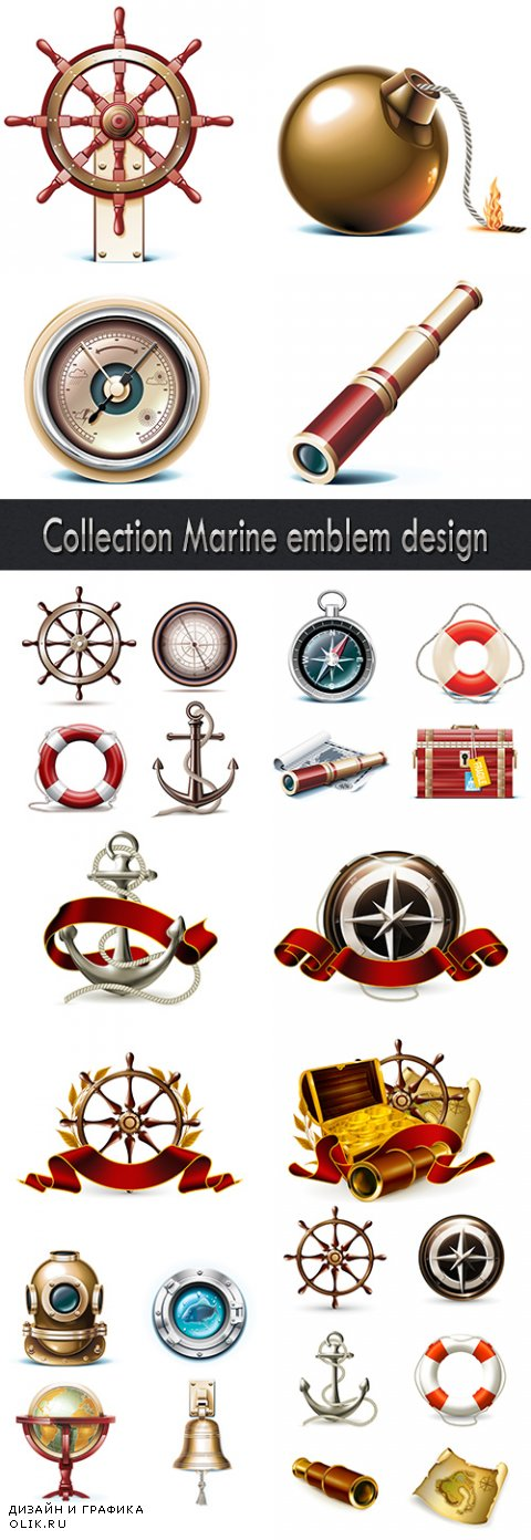 Collection Marine emblem design