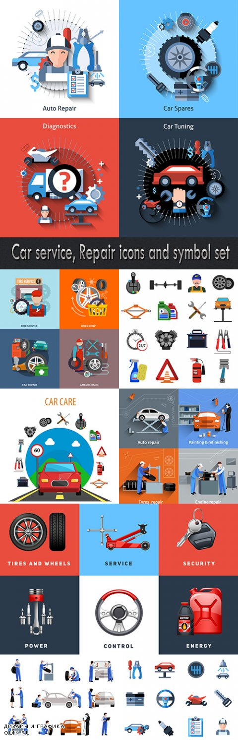 Car service, Repair icons and symbol set