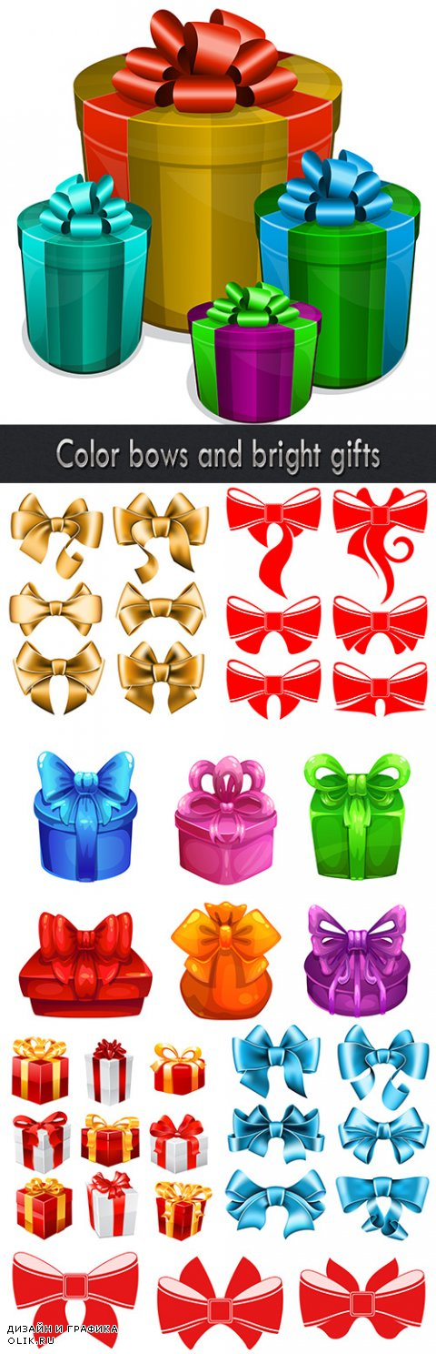 Color bows and bright gifts