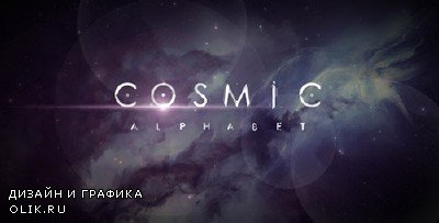 Cosmic Alphabet - Project for AFEFS (Videohive)