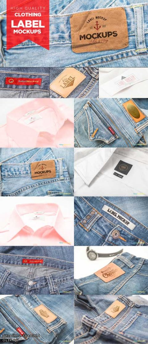 10 Clothing Label Mockups Vol. 3 - 539271
