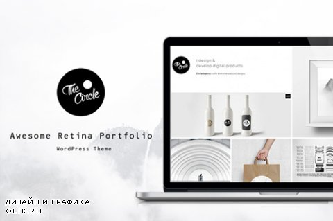 The Circle - Portfolio WP Theme - CrеаtivеМаrкеt 406495
