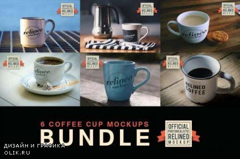 Coffee Cup Mock-up Pack Relineo - 623670
