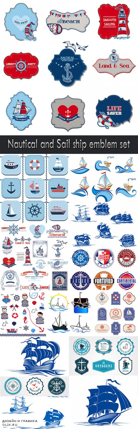Nautical and Sail ship emblem set