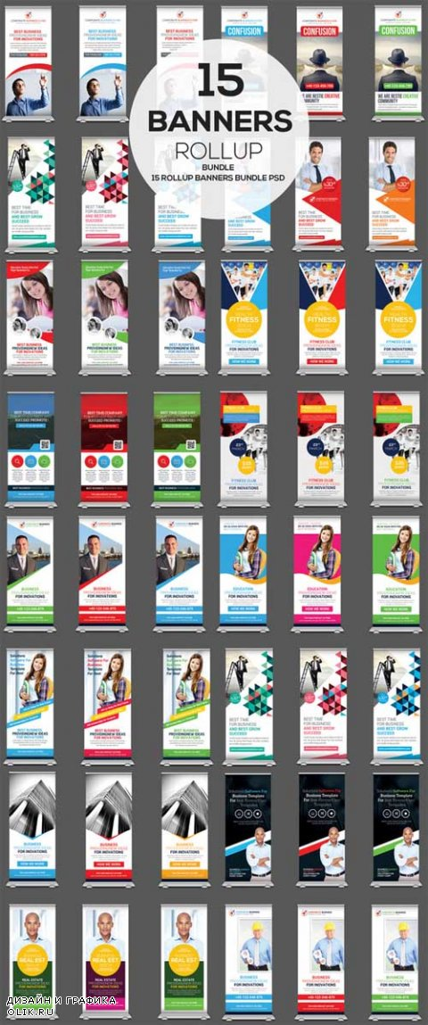 15 MuliBusiness Rollup Banner Bundle - 617718