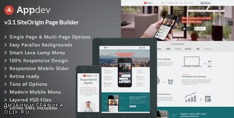 t - Appdev v3.1 - Mobile App Showcase WordPress Theme - 5307269
