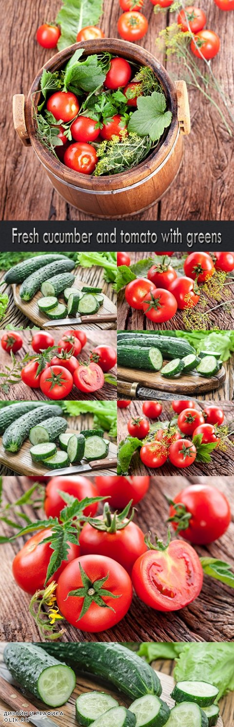 Fresh cucumber and tomato with greens