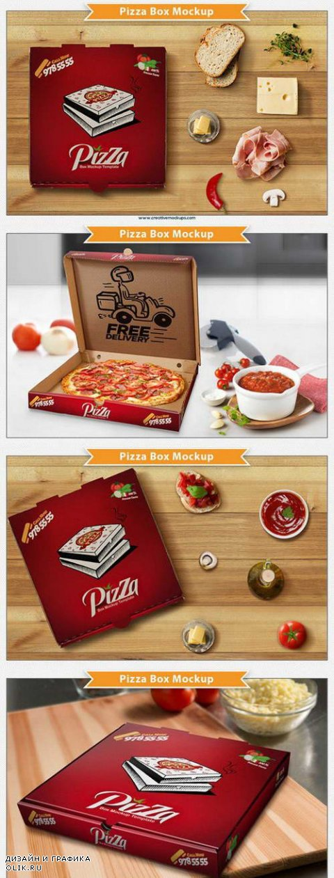Pizza Box Mockup - 654473