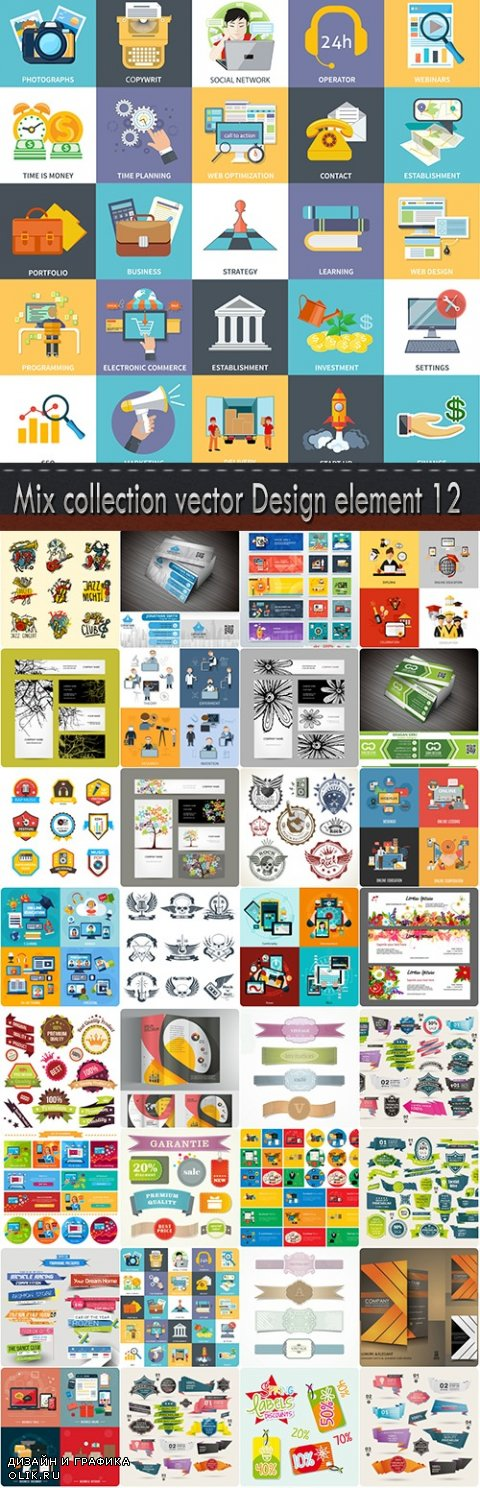 Mix collection vector Design element 12
