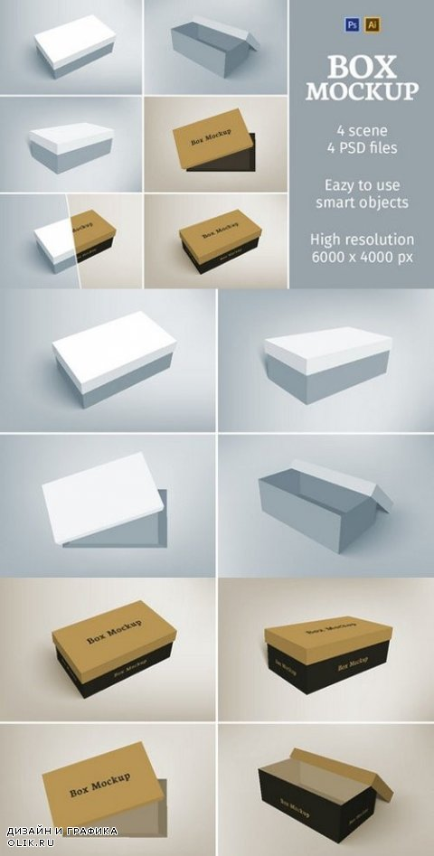 Shoes Packaging Box Mockup - 658570