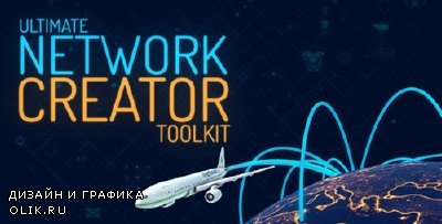 Ultimate Network Creator Toolkit - Project for After Effects (Videohive)