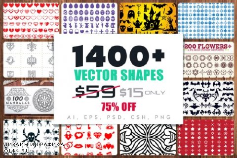 1400+ Vector Shapes Bundle - 660534