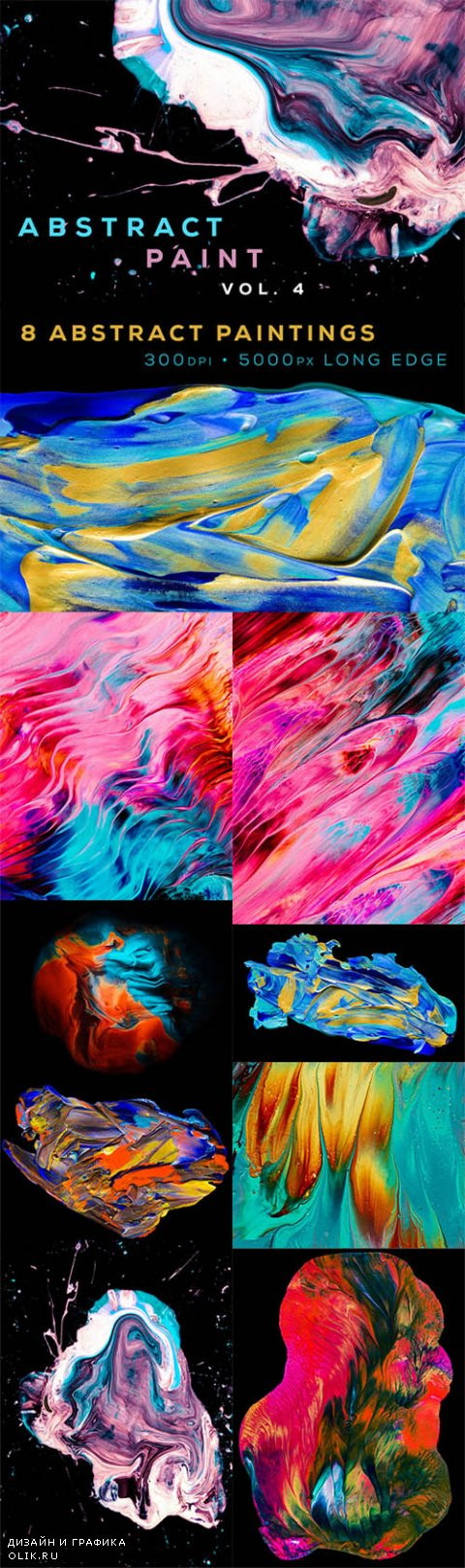 Abstract Paint, Vol 4 - Creativemarket 532984
