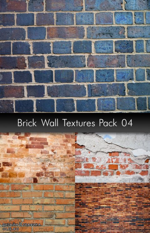Brick Wall Textures, pack 4