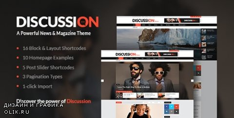 t - Discussion v1.0 - A Powerful News & Magazine Theme - 15285527