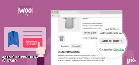 YiThemes - YITH Woocommerce Request A Quote v1.4.6