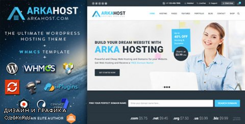 t - Arka Host v5.0.9 - WHMCS Hosting, Shop & Corporate Theme - 12774797