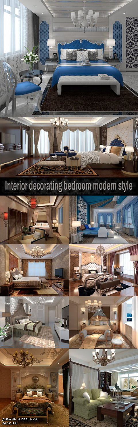 Interior decorating bedroom modern style