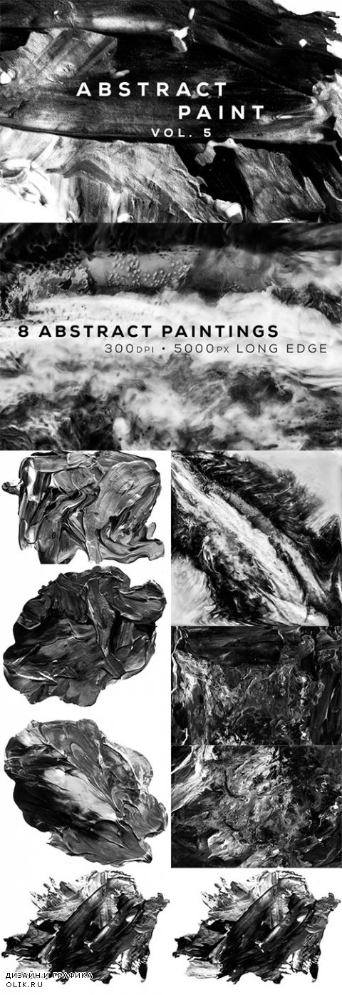 Abstract Paint, Vol. 5 - Creativemarket 600287