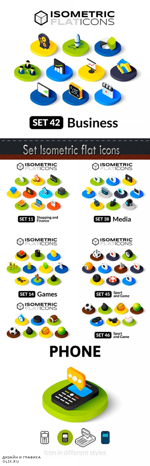 Set Isometric flat icons