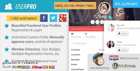 CodeCanyon - UserPro v2.69 - User Profiles with Social Login - 5958681
